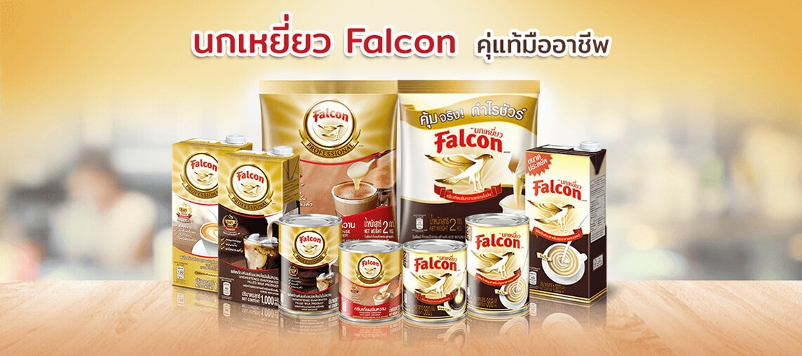 banner_products_falcon