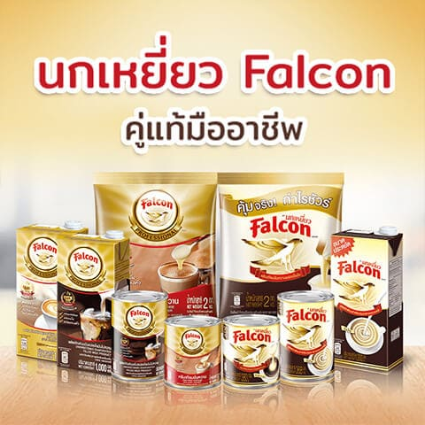 banner_products_falcon_mobile