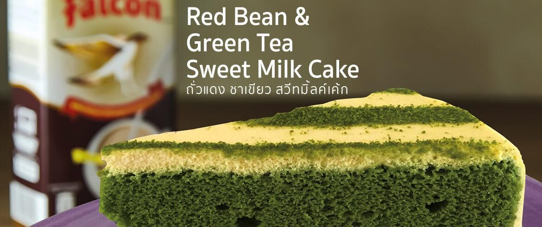 สูตรเบเกอรี่ | ถั่วแดง ชาเขียว สวีทมิ้ลค์เค้ก