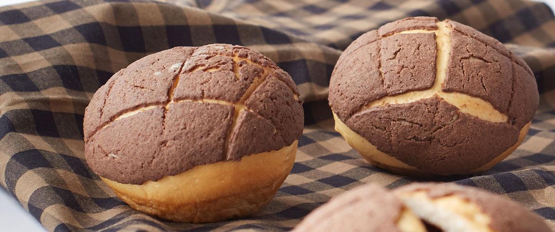 สูตรเบเกอรี่   ขนมปังช็อกโกแลต
