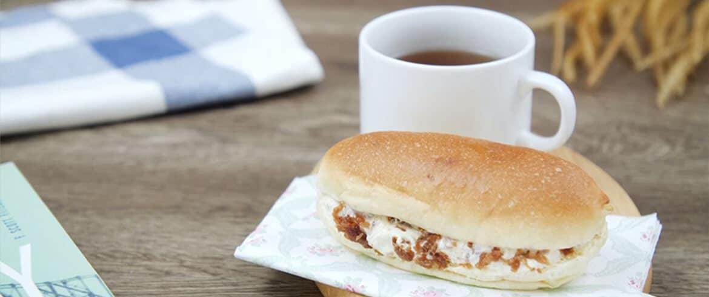 สูตรเบเกอรี่ | ขนมปังบันทูน่า